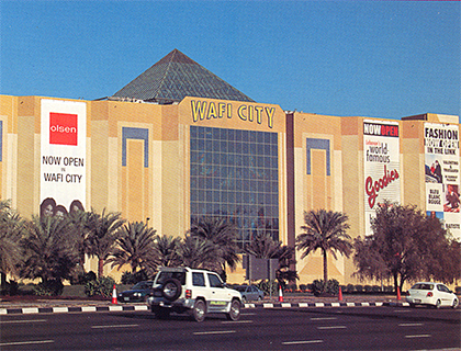 Dubai Wafi Shopping Mall