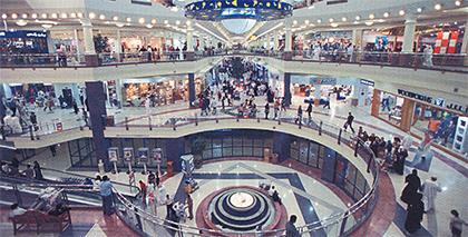 Dubai Deira City Center